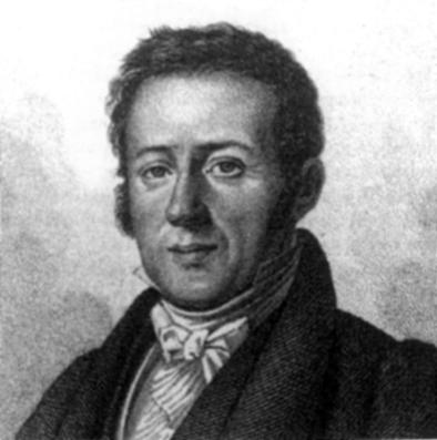 Рене Лессон