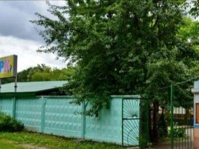 Ивановский зоопарк