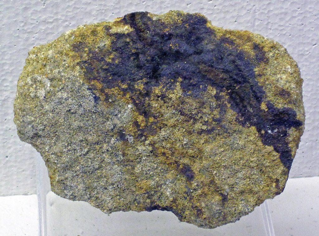 Селен в виде минерала